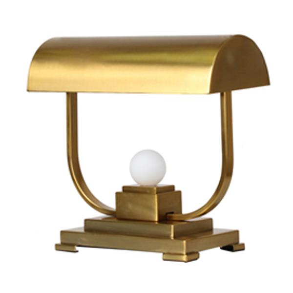 "Metal 19"" Covered Desk Lamp - Gold"