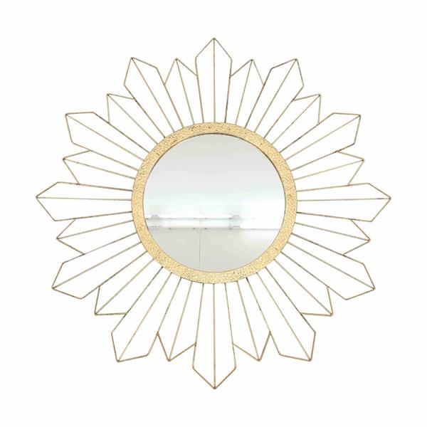 "Metal 31"" Sunburst Mirror - Gold"
